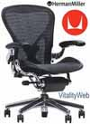 Herman Miller Aeron Aluminum Fully Adjustable Office Chair