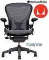 Herman Miller Aeron Fully Adjustable Office Chair